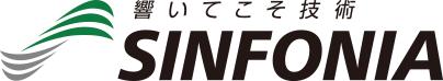 シンフォニアテクノロジー株式会社